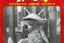 Tokusatsu / 特撮