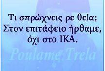 sapsalis.gr