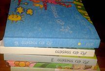 Az én mesém / Az én mesém program 2007 óta várja a meséket és az illusztrációkat az online és a nyomtatott mesekönyvbe. Részletek a mesekonyvem.com oldalon.