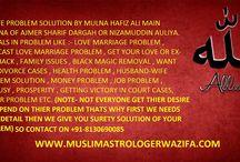 LOVE REALTIONSHIP PROBLEM SOLUTIN@ +91-8130690085