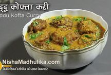 Tasty Curry and Sabzi Recipes / Delicious curry recipes for you.