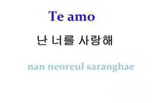 Aprender coreano