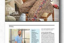 Denta & Magazines / Articles