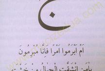 duaların esrarı