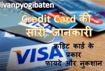 All Information Of Credit Card