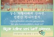 Kore sözleri