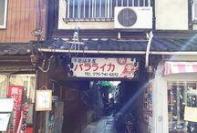 京都KYOTO