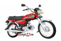 Honda Motorcycle Price in Bangladesh / Honda Motorcycle Price in Bangladesh
