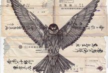 почта и письмо