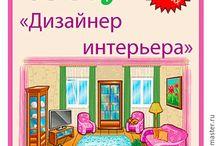 Развивающие игры для детей m-toy.com / Многослойные магниты, развивающие игры для магнитных досок и холодильников. Оптом и в розницу :)
