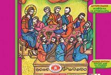 Lent - Paschal Books