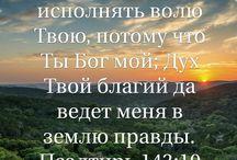 citáty -rusky