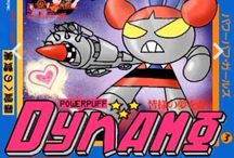 PPG dynamo and Robots / This is the episode where Professor builds a dynamo for PPG and Professor worries about PPG safety  and PPG robot