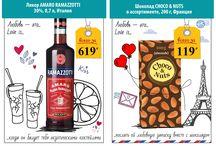 Рекламные макеты для WEB / Портфолио Елены КLЕЙН. В этом разделе я выставлю свои работы которые я разрабатывала для WEB. Подробнее в моем блоге: www.elena-klein.ru