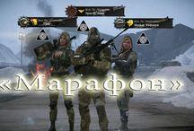 Warface / Посвящена популярнейшему шутеру Warface. Здесь прохождения спец операций, летсплеи, обзоры, гайды.