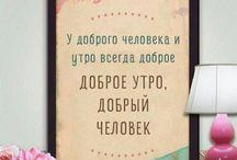 Приятности))