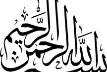 ✿~ Arabic Calligraphy ~✿1
