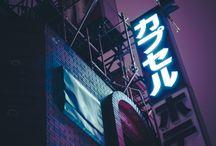 Iphone Japan Wallpaper