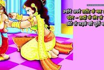 Ganpati Special