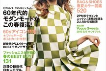 HALABY IN VOGUE JAPAN