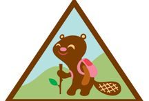 Brownies - Hiker / Requirements for Earning the Brownie Hiker Badge -- Step 1: Decide where to go Step 2: Try out a new hiking skill Step 3: Pick the Right Gear Step 4: Pack a Snack for Energy Step 5: Go on your Hike / by Girl Scouts SU24
