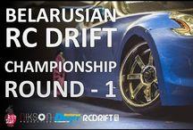 RC DRIFT VIDEO | RC DRIFT CARS VIDEO / RC DRIFT VIDEO