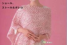 japanese crochet style