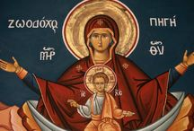 Byzantine paintings / Collection and sharing of Byzantine paintings