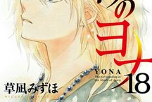 Manga Akatsuki No Yona Chapter 100 Bahasa Indonesia