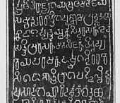 Kannada ಕನ್ನಡ