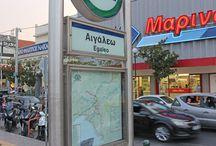 Aigaleo City / #copyright