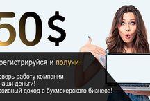 """Надо попробовать / <a href=""""https://razzleton.com/?ref=Nikas76""""><img src=""""https://razzleton.com/images/btcb/btc_120_rus_s.gif""""></a>"""