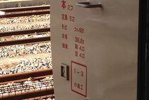 日本国有鉄道 クハ481 603号 / 昭和33年に登場した特急「こだま」の発展型。直流・交流に対応した481系で、九州~本州の直通運転を可能にしました。九州では「にちりん」「かもめ」「有明」として使用されました。