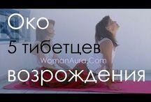 упры йоги