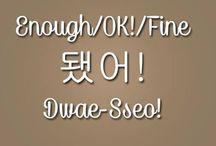 Learn Hangeul