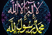 Kaligrafi Alqur'an