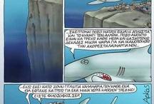αρκας ψαρια