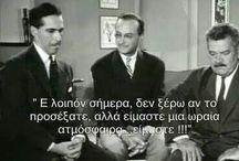 classic greek movie