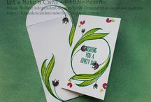 Lovely Wishes Stampin Up