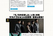 LP ランディングページ デザイン キャンペーン / LP ランディングページ デザイン キャンペーン