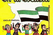 Recursos Educativos de Extremadura