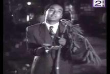 قناتي على اليوتيوب فيديوهات (أفلام الابيض والاسود المصرية) / (فيديوهات لمقاطع (أفلام الابيض والاسود المصري
