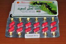 http://www.obatasoy.com/obat-kuat-herbal-merk-black-ant-king/