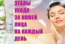 Советы красоты