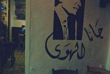Half Arab story