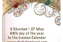 6 Khordad = 27 May / 68th day of the year In the Iranian Calendar www.chehelamirani.com