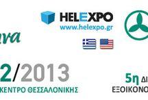 EnergyTech 2013 / http://www.greekinnovation.eu/p/blog-page_09.html