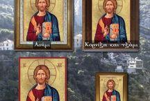 Μεταξοτυπίες Αγίου Όρους /Serigraph Orthodox Icons from Mount Athos