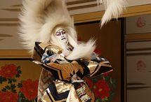 KABUKI(歌舞伎)