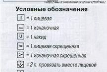 listki